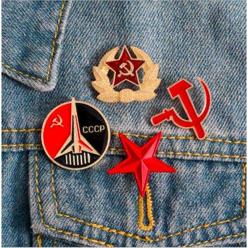 """Купить значок СССР """"Серп и молот"""" в Минске"""