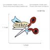 Купить значок ножницы 25 х 30 мм на одежду в Минске