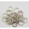 Купить кольцо 25 мм для альбомов в Минске