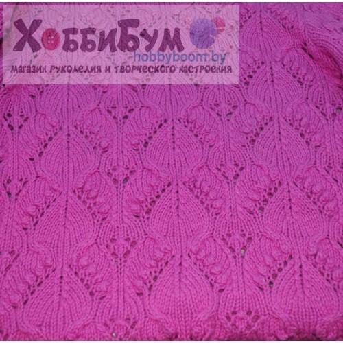 Купить пряжа Belgrade Etrofil (Этрофил) в Минске в интернет-магазине
