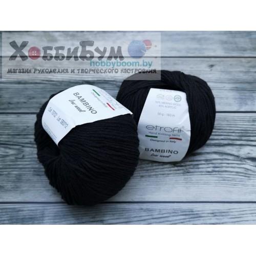 Купить пряжа Etrofil Bambino Lux wool в Минске в интернет-магазине