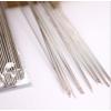 Купить игла бисерная сталь d 0.45 мм 5.5 см в Минске