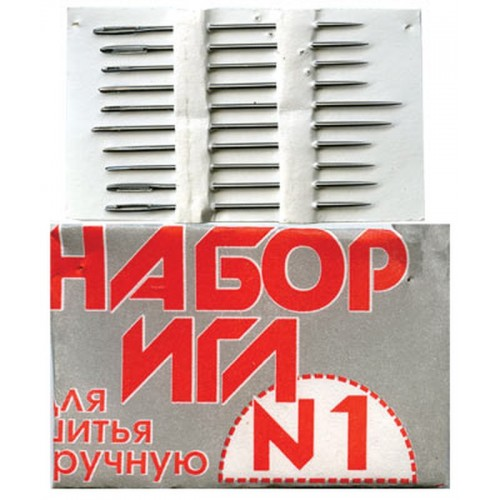Иглы для шитья ручные Набор для шитья №1 конверт 10 шт.
