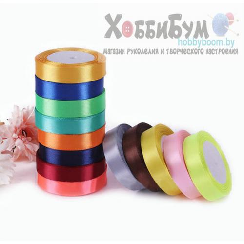 Купить лента атласная 12 мм (22 метра) в Минске