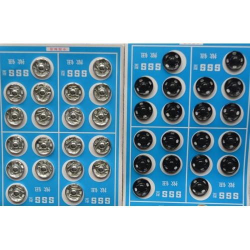 Кнопки пришивные металл 12 мм